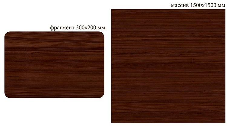 W-071 Rosewood indian